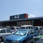A-Zスーパーセンター フードコート・レストラン - 店名看板です。