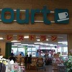 A-Zスーパーセンター フードコート・レストラン - フードコート入口です。