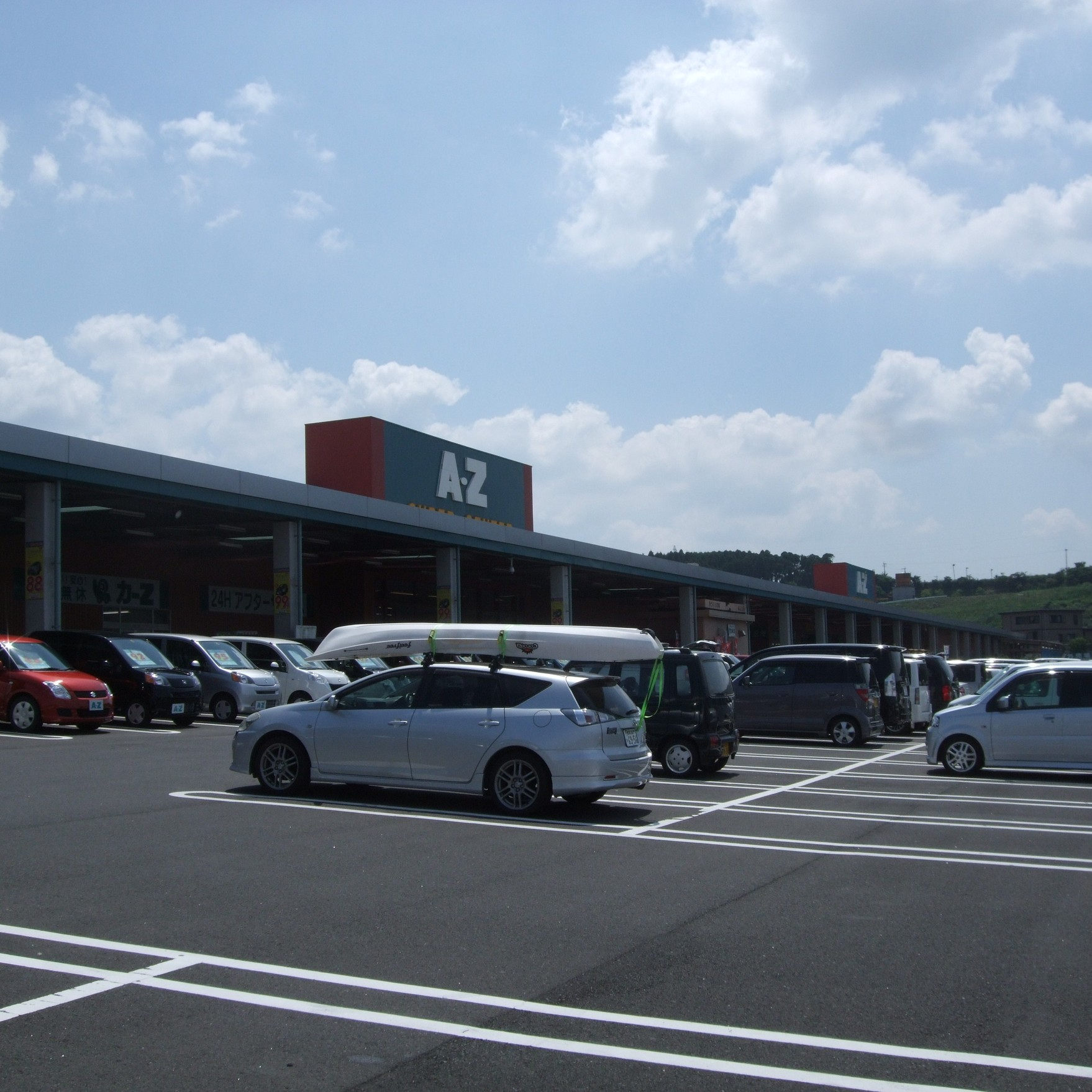 A-Zスーパーセンター フードコート・レストラン 川辺店