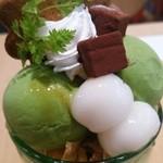 MACOU'S BAGEL CAFE - 抹茶パフェ