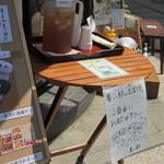 喜八郎 - サービスの冷たいほうじ茶