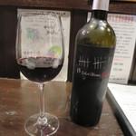 ノースシップ ばる - 赤ワイン