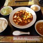 3063038 - マーボー豆腐