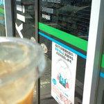 ファミリーマート  - アイスコーヒーGET☆
