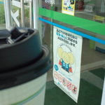 ファミリーマート - 料理写真:カフェラテGET♪