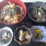 ジェットストリーム - 日替わりランチ(和食)※ご飯の大盛り・おかわり無料