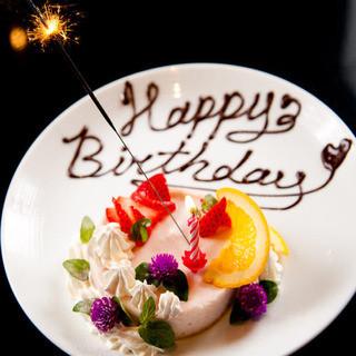 お誕生日、送別会等各種お祝い事は御相談下さい