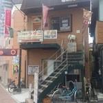 インド料理 ラサニ - 店舗外観