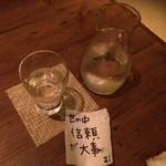 野菜バーる31 - すっぴんるみ子の酒。 世の中は信頼が大事らしいです。