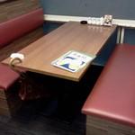 菜香苑 - 私のテーブル