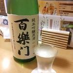 なか屋 - 日本酒「百楽門 純米吟醸 中汲み 無濾過生原酒 」奈良のお酒です^^