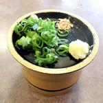 さぬき麺業 - つけ汁