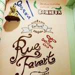 Rue Favart - 希望・幸せ・美味・乾盃〜♬