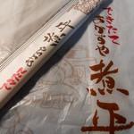 30643527 - お箸