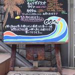 パームスカフェ - ドッグフレンドリーな看板が嬉しい。