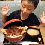 和風レストラン しんりん - わらじソースかつ丼大盛り