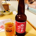 どてっぺん - 石垣島地ビール