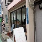 ごはん ごはん - 西原商店街にあるお店です。