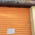 GARAM - 今日(2014年9月13日)のガラムは臨時休業みたいです。詳しくは写真を見て下さい。