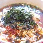 Kunsansouru - 野菜クッパ