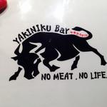 NO MEAT, NO LIFE.1st  -