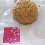 香炉庵 - 2014.07 どらブッセ
