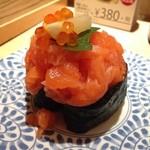 大起水産回転寿司 - H.26.8.2.昼 サーモン中落ち 250円