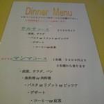 30654354 - 今回は、ディナーのマンマコース 3,200円で。