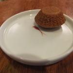 エスパス・ビブリオ - クッキー