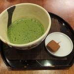 エスパス・ビブリオ - 抹茶