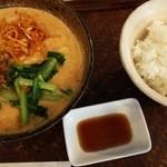 パーク サイド カフェ リアン - 担担麺とライス
