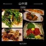 日本料理 華や - いろんな店に蹴られまくって、やっとこさご飯にありつけたよー…((( ꒦ິД꒦ິ)੭ु⁾⁾  全部美味しかったよ♪