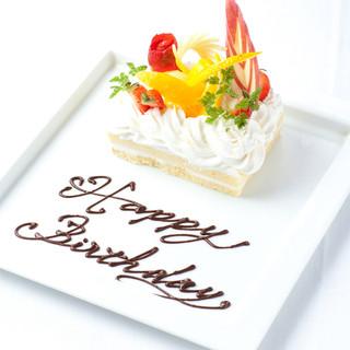 大切な人へ。自家製ケーキにメッセージを添えてサプライズを。