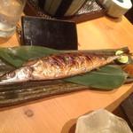 和座檜 - 秋刀魚焼き