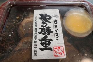 肉のたかさご - やき豚重 630円。