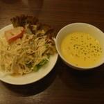 30662538 - サラダ・コーンスープ