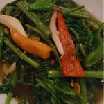 30664243 - 空心菜の炒め