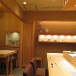 鮨 とかみ - 店内2