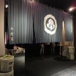 アートアクアリウム - アクアリウムの入口は大きな暖簾
