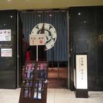 アートアクアリウム - 日本橋三井ホール