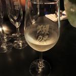 アートアクアリウム - 獺祭 二割三分 グラス 2000円