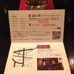 バー アップトゥーユー - H26.9 土曜日ワンコインモルトデーがお得!