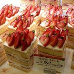 御影高杉  - 苺のショートケーキ