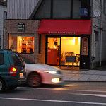 杉本珈琲店 - 外観