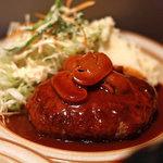 キッチンふじみ - 料理写真:ハンバーグ