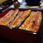 大和田 - 鰻重 4,000円(1.5尾)