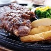 パロット - 料理写真:牛たたきステーキ
