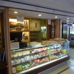 ハートランドショップ - フェリー内の売店はこじんまりとしています