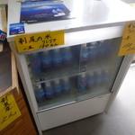 海峡鮨 - 利尻の水も販売中