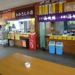 海峡鮨 - レストハウス内には3件のお店が共有されています